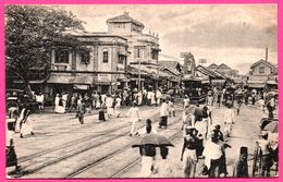 Pettah - Kayman's Gate - Tram - Tramway - Clocher - Animée - PLATE Ltd N° 11 - Sri Lanka (Ceylon)
