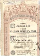 BANQUE DE COMMERCE DE SIBERIE1872 - Russia