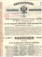 GOUVERNEMENT IMPERIAL DE RUSSIE  1880 - Russia