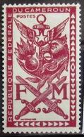 CAMEROUN                F.M 1             NEUF** - Cameroun (1960-...)