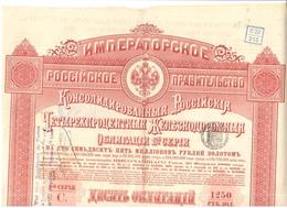 GOUVERNEMENT IMPERIAL DE RUSSIE OBLIGATIONS CONSOLIDEES 4% DES CHEMINS DE FER - Railway & Tramway
