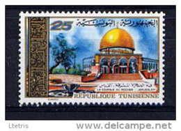 TUNISIE - N° 736** - JOURNEE DE LA PALESTINE - Tunisia