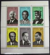 CAMEROUN                B.F 6                  NEUF** - Cameroun (1960-...)