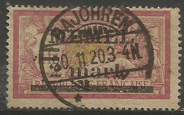 Memel (Klaipeda) - 1920 Merson Overprint 2m/1m Used   Mi 28a  Sc 28a - Memel (1920-1924)