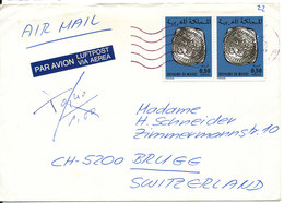 Morocco Cover Sent To Switzerland - Morocco (1956-...)
