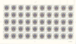 1977 SAUDI ARABIA Islamic Jurisprudence Conference Full Sheet 50 Stamps Very Rare MNH - Saudi Arabia