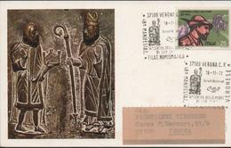 3310   Tarjeta Verona  1972, 16 Centenario Della Morte Di S. Zeno - 1946-.. République