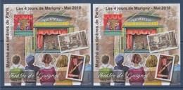 = Bloc N°30 Gommé 4 Jours De Marigny Mai 2018 Marché Aux Timbres De Paris Théâtre Guignol Dentelé & Non N°0736 Verso - CNEP