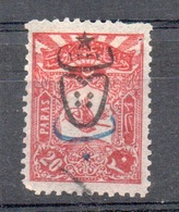 TURCHIA  1917/...   20 Pa - 1858-1921 Ottoman Empire