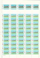 1977 SAUDI ARABIA King Faisal Specialist Hospital Complete Full Sheets 50 Set 2 Values Very Rare MNH - Saudi Arabia