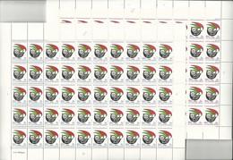 1979 SAUDI ARABIA First Conference Of Gulf Postal Organisation  Complete Full Sheets 50 Set 2 Values MNH - Saudi Arabia