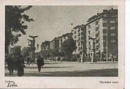 SOFIA  CPSM - Bulgaria