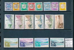 ANDORRE YVERT 153A/164 MNH - French Andorra