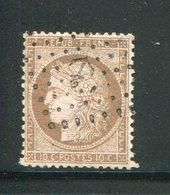 Y&T N°58- Ancre Noire - 1871-1875 Ceres