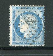Y&T N°60C- Ancre Noire - 1871-1875 Cérès