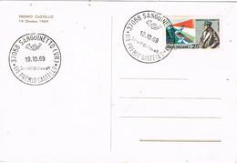 29631. Postal SANGUINETTO (Vr) (Italia) 1969. XIX Premio Castello - 6. 1946-.. República
