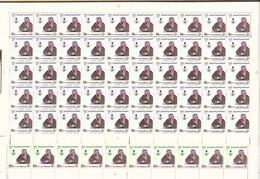 1979 SAUDI ARABIA Crown Prince Fahd Bin Abdul Aziz . Heir Apparent  Complete Full Sheets 50 Set 2Values MNH - Saudi Arabia