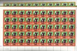 1980 SAUDI ARABIA Saudi Arabian Army Complete Full Sheets 50 Set 2 Values Very Rare MNH - Saudi Arabia