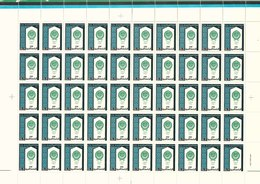 1980 SAUDI ARABIA Saudi Arab Leaque Day Full Sheet 50 Stamps MNH - Saudi Arabia