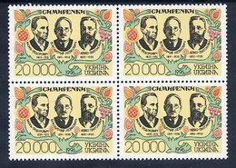 UKRAINE 1996 Simirenko Brothers In Block Of 4 MNH / **. Michel 169 - Ukraine