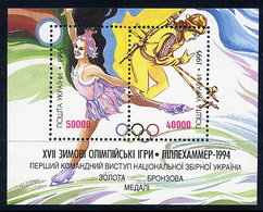 UKRAINE 1996 Winter Olympic Medal Winner Block MNH / **.  Michel Block 5 - Ukraine