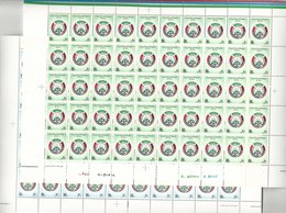 1981 SAUDI ARABIA World Cup Championship 2nd Round  Complete Full Sheets 50 Set 2 Values MNH - Saudi Arabia