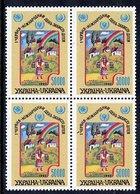 UKRAINE 1995 Children's Day In Block Of 4 MNH / **.  Michel 150 - Ukraine