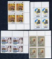 UKRAINE 1994 Anniversaries In Blocks Of 4 MNH / **.  Michel 129-32 - Ukraine
