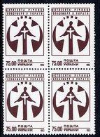 UKRAINE 1993 Famine Of 1933  In Block Of 4 MNH / **.  Michel 102 - Ukraine