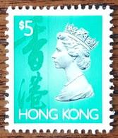 HONG KONG - YT N°695 - SM La Reine Elizabeth II - 1992 - Neuf - Unused Stamps