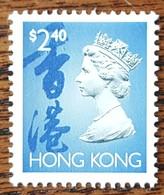 HONG KONG - YT N°730 - SM La Reine Elizabeth II - 1993 - Neuf - Unused Stamps