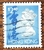 HONG KONG - YT N°730 - SM La Reine Elizabeth II - 1993 - Oblitéré - Unused Stamps