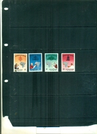 BIAFRA VISITE DU PAPE PAUL VI 4 VAL NEUFS A PARTIR DE 0.75 EUROS - Stamps