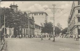 SRI LANKA PRINCE STREET, SRI LANKA, PC, Uncirculated - Sri Lanka (Ceylon)