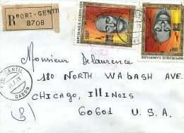 1973  Lettre Recommandée De Port-Gentil Pour Les USA  Masque Mortuaire De Napoléon Bonaparte X2 - Gabon (1960-...)