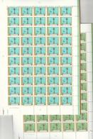 1982 SAUDI ARABIA 25 TH Anniv. Of King Cup Champion Ship  Complete Full Sheets 50 Set 2 Values MNH - Saudi Arabia