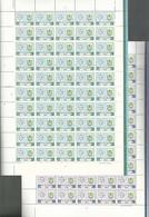 1982 SAUDI ARABIA 25 TH Anniv. Of King Saud University  Complete Full Sheets 50 Set 2 Values MNH - Saudi Arabia