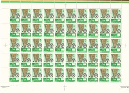 1983 SAUDI ARABIA World Food Day Full Sheet 50 Stamps MNH - Saudi Arabia