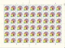 1984 SAUDI ARABIA Real Estate Development Fund Full Sheet 54 Stamps MNH - Saudi Arabia
