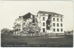 Bulgaria 1928 Plovdiv - Philippopoli Catholic Hospital After The Earthquake - Bulgaria