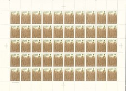 1985 SAUDI ARABIA Self-sufficiency In Wheat Production  Full Sheet 50 Stamps MNH - Saudi Arabia