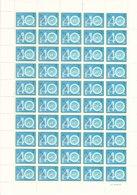1985 SAUDI ARABIA 40TH Years On The Establishment Of The United Nations  Full Sheet 50 Stamps MNH - Saudi Arabia