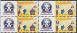 INDIA 2018 MY STAMP Border Security Force BSF Wives Welfare Association, Militaria 1v+tab,  Block Of 4,Ltd Issue MNH(**) - Ungebraucht