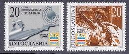 Yugoslavia 2000 Olympic Games Sydney Australia, Medals, Sport, Water-Polo, Archer, Set MNH - Summer 2000: Sydney