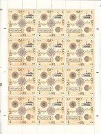 1990 SAUDI ARABIA Islamic Heritage Year  Complete Full Sheets 12 Set 4 Values MNH - Saudi Arabia