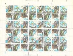 1990 SAUDI ARABIA 5TH Five Year Plan Complete Full Sheets 12 Set 4 Values Very Rare MNH - Saudi Arabia