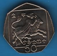 CYPRUS 50 CENTS 2004 KM# 66 - Zypern