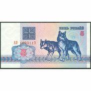 TWN - BELARUS 4 - 5 Rublëy 1992 UNC - Bielorussia