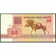 TWN - BELARUS 6 - 25 Rublëy 1992 UNC - Bielorussia