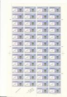 1985 SAUDI ARABIA Postcode  Full Sheet 50 Stamps MNH - Saudi Arabia